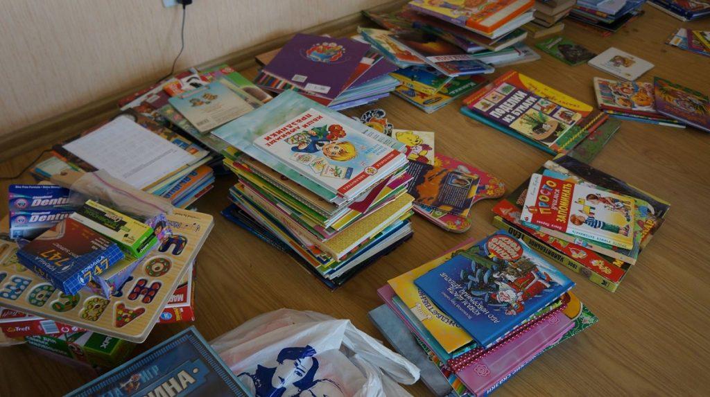 книги для детей из Авдеевки