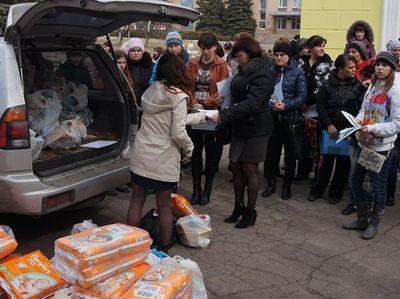 Газета «Донбасс»