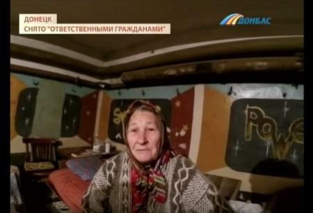 Телеканал Донбасс
