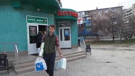 закупка медикаментов для мирных людей донецка