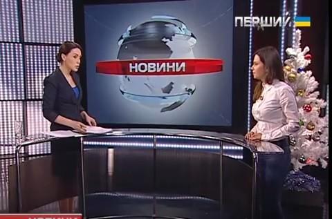 Ольга Коссе на первом канале