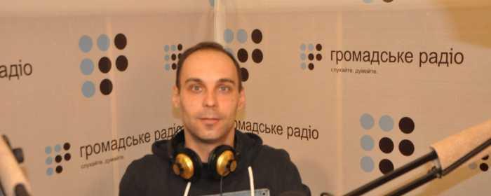 Евгений Шибалов для Громадське радіо