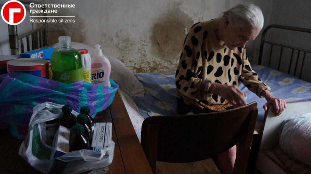 Кураховка. Помощь мирным жителям