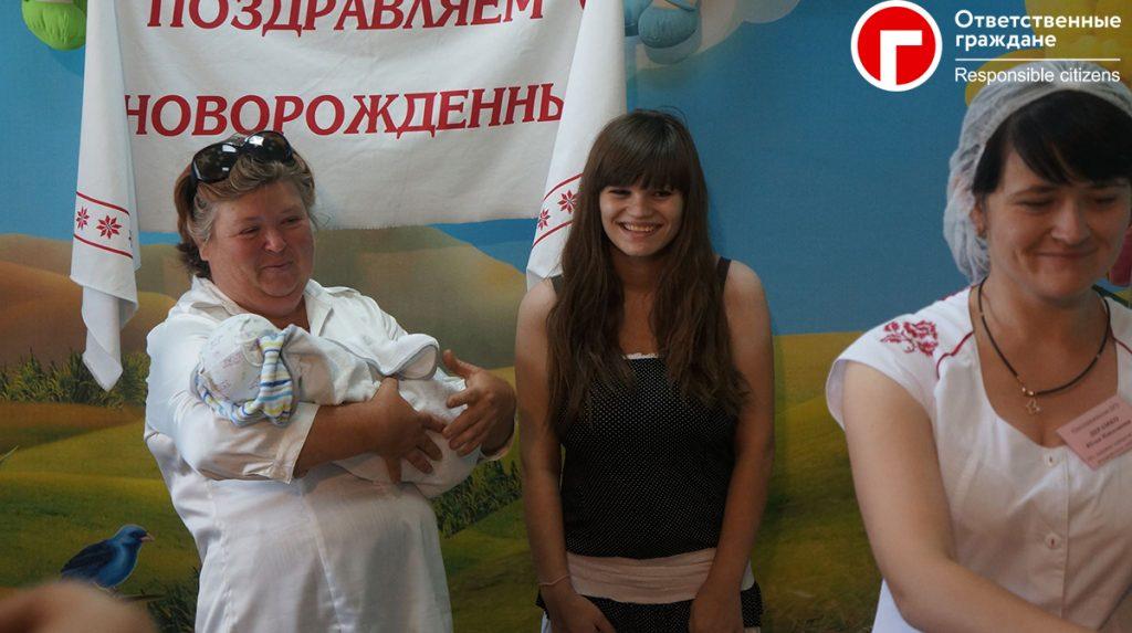 новорожденный в Авдеевке