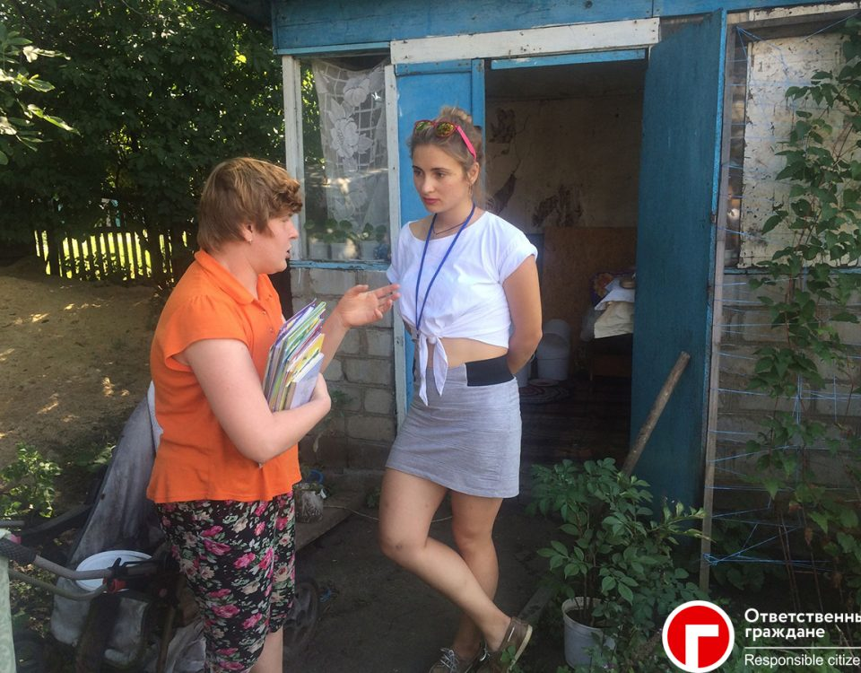 Ульяна Егорова. Ответственные Граждане
