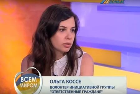 Ольга Коссе для телеканала Донбасс