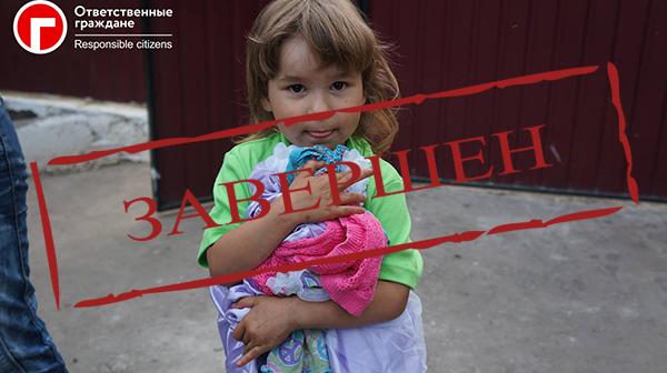 Новогодние подарки детям прифронтовых районов от Ответственных Граждан