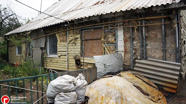 Восстановление жилья на Донбассе